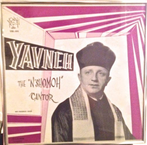 "Panjo Art: ""Yavneh, the N'Shomoh Cantor"" (album artwork)"